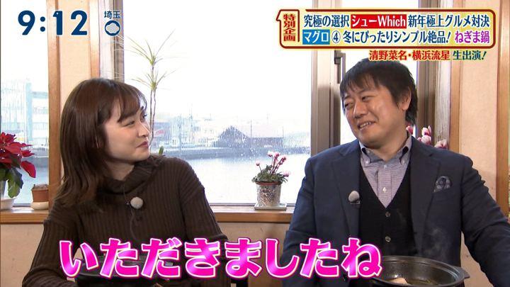 2020年01月12日岩田絵里奈の画像32枚目