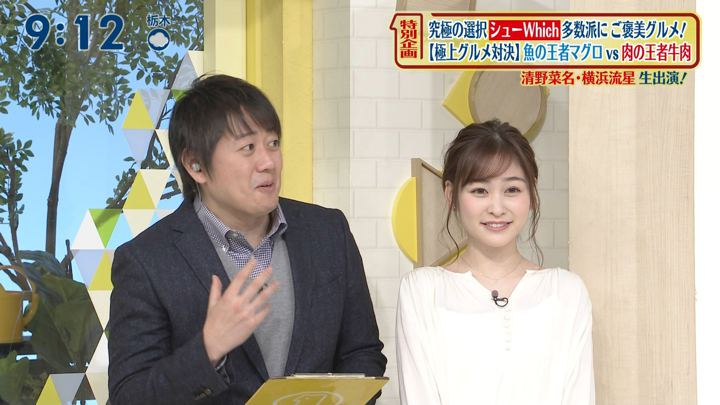 2020年01月12日岩田絵里奈の画像33枚目