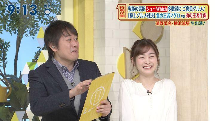 2020年01月12日岩田絵里奈の画像34枚目