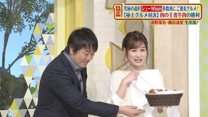 2020年01月12日岩田絵里奈の画像37枚目