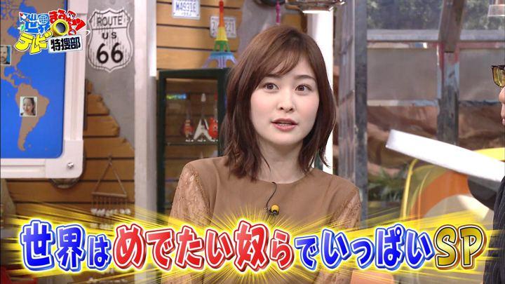 2020年01月13日岩田絵里奈の画像04枚目