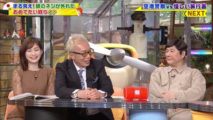 2020年01月13日岩田絵里奈の画像08枚目
