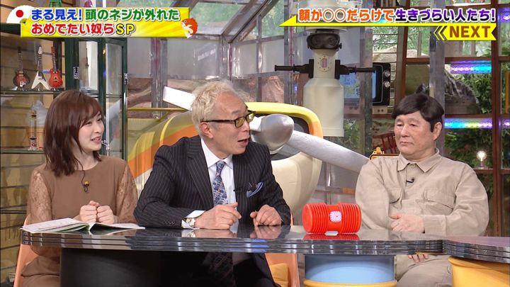 2020年01月13日岩田絵里奈の画像09枚目