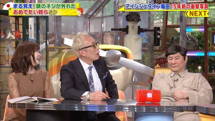 2020年01月13日岩田絵里奈の画像10枚目