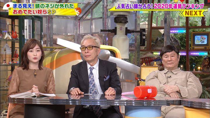 2020年01月13日岩田絵里奈の画像11枚目