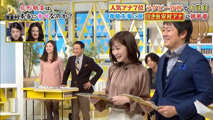 2020年01月13日岩田絵里奈の画像16枚目