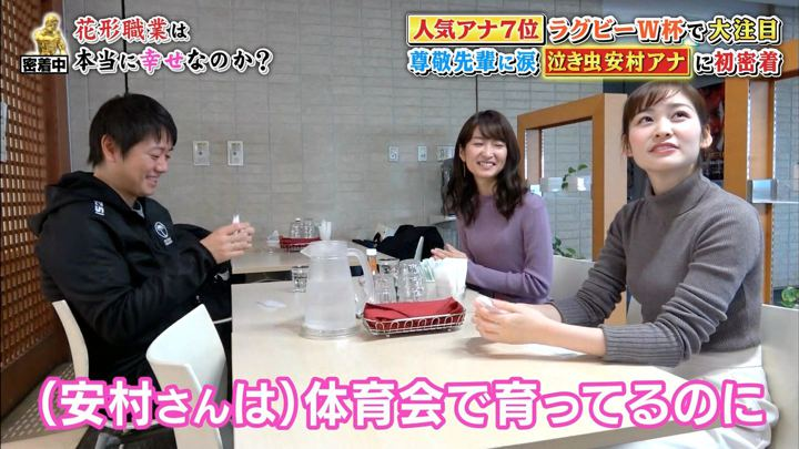 2020年01月13日岩田絵里奈の画像18枚目
