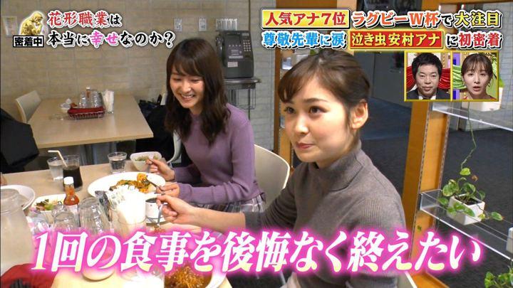 2020年01月13日岩田絵里奈の画像23枚目