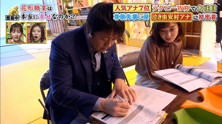 2020年01月13日岩田絵里奈の画像28枚目