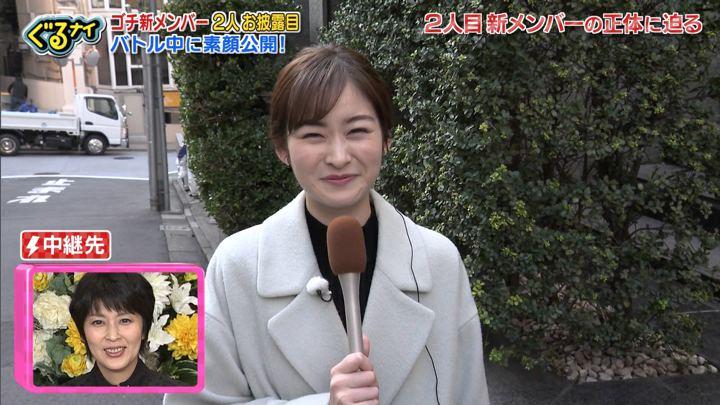 2020年01月16日岩田絵里奈の画像02枚目