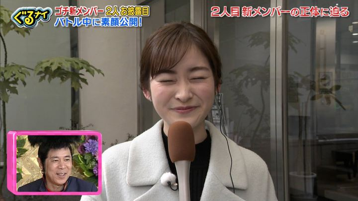 2020年01月16日岩田絵里奈の画像07枚目