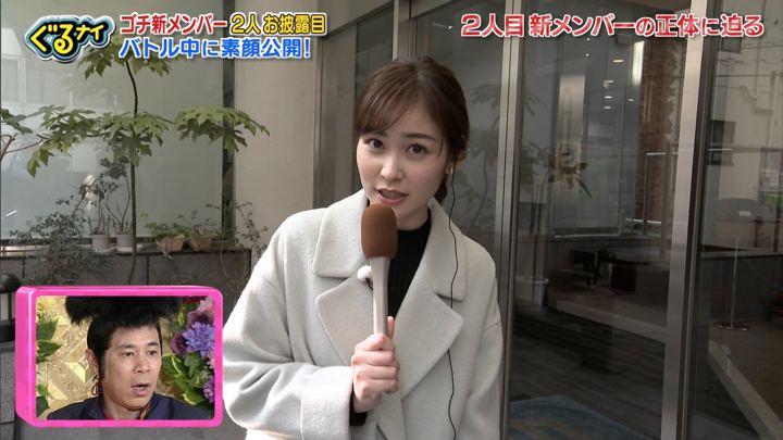 2020年01月16日岩田絵里奈の画像09枚目