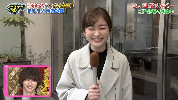 2020年01月16日岩田絵里奈の画像14枚目