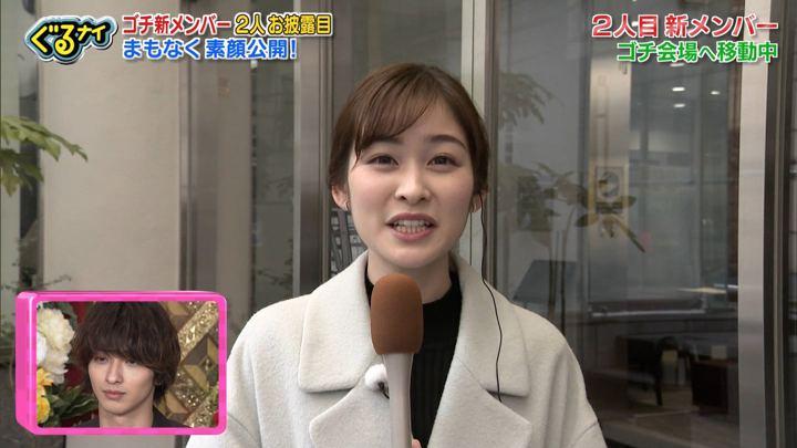 2020年01月16日岩田絵里奈の画像15枚目
