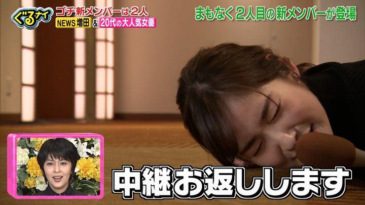 2020年01月16日岩田絵里奈の画像21枚目
