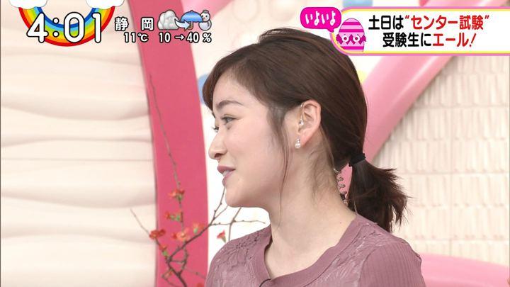 2020年01月17日岩田絵里奈の画像04枚目