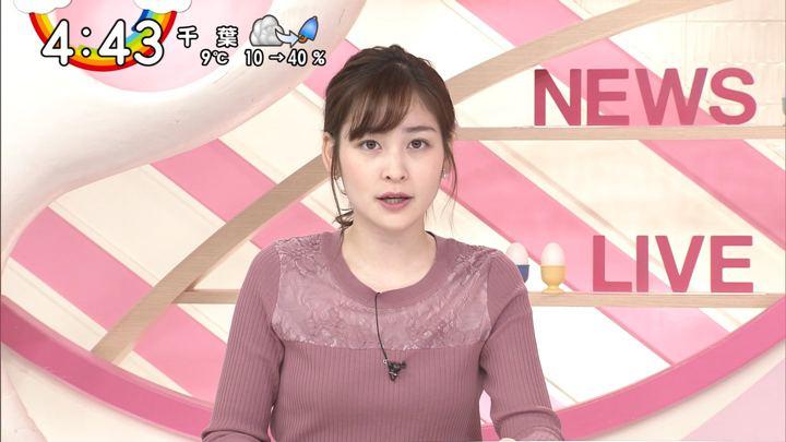 2020年01月17日岩田絵里奈の画像12枚目
