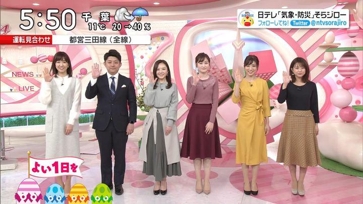 2020年01月17日岩田絵里奈の画像19枚目