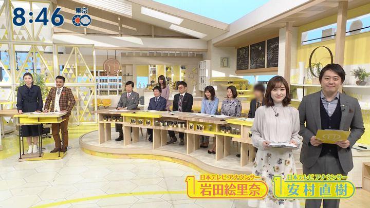 2020年01月19日岩田絵里奈の画像01枚目