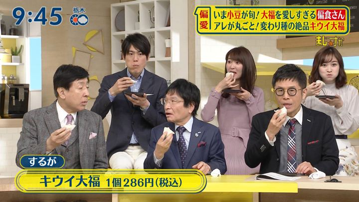 2020年01月19日岩田絵里奈の画像08枚目