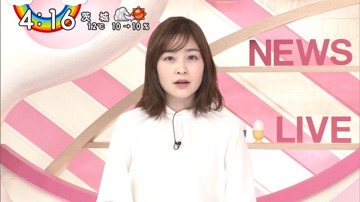 2020年01月24日岩田絵里奈の画像07枚目