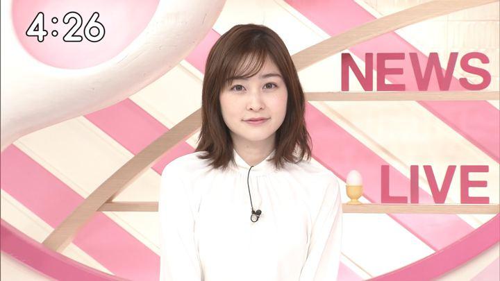 2020年01月24日岩田絵里奈の画像08枚目