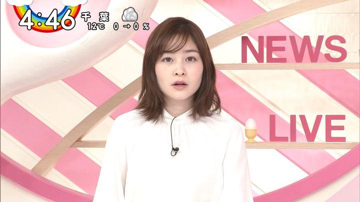 2020年01月24日岩田絵里奈の画像11枚目
