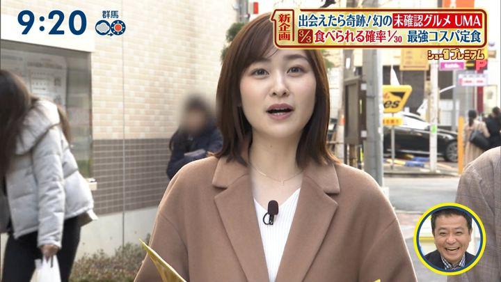 2020年01月26日岩田絵里奈の画像16枚目