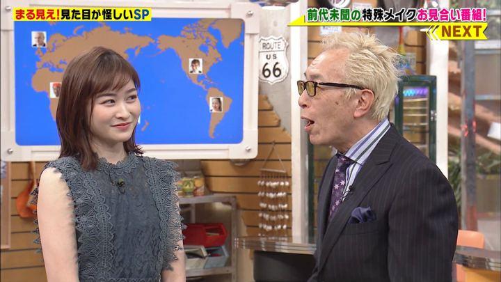 2020年01月27日岩田絵里奈の画像03枚目