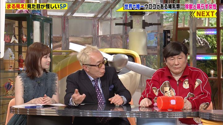 2020年01月27日岩田絵里奈の画像04枚目