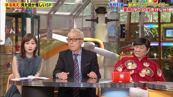 2020年01月27日岩田絵里奈の画像07枚目
