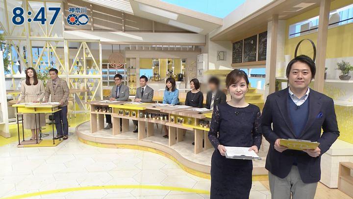 2020年02月02日岩田絵里奈の画像01枚目