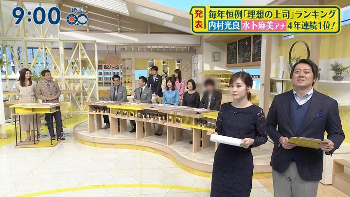 2020年02月02日岩田絵里奈の画像02枚目