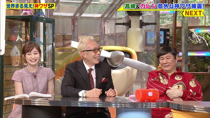 2020年02月03日岩田絵里奈の画像08枚目