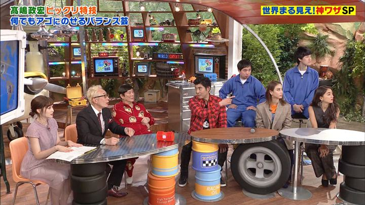 2020年02月03日岩田絵里奈の画像09枚目