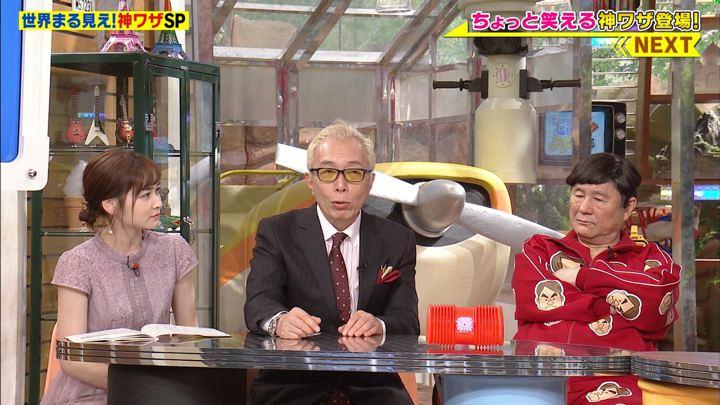 2020年02月03日岩田絵里奈の画像10枚目