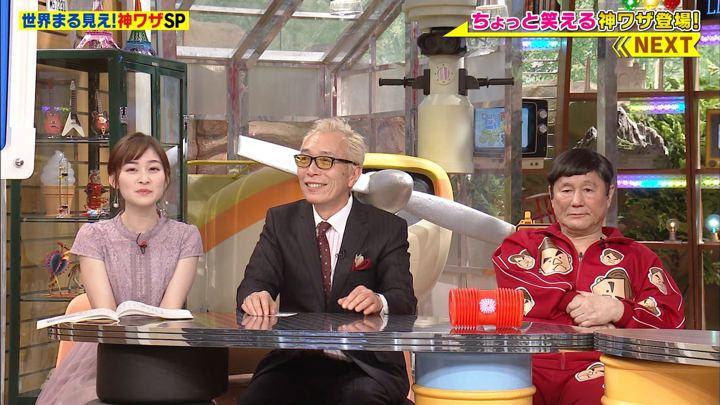 2020年02月03日岩田絵里奈の画像11枚目