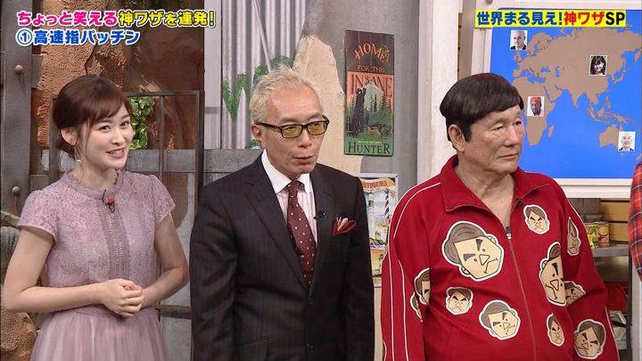 2020年02月03日岩田絵里奈の画像12枚目