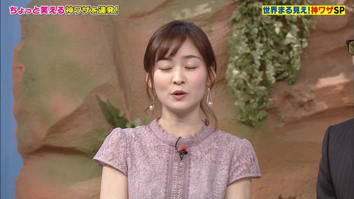 2020年02月03日岩田絵里奈の画像17枚目