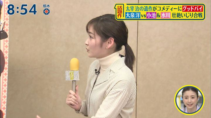 2020年02月09日岩田絵里奈の画像04枚目