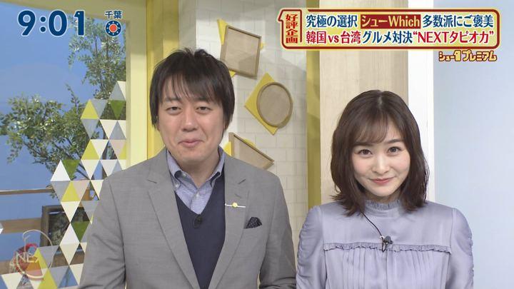 2020年02月09日岩田絵里奈の画像08枚目