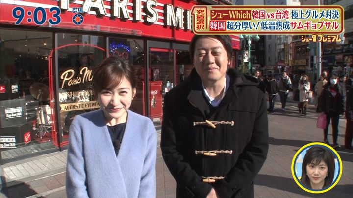 2020年02月09日岩田絵里奈の画像11枚目