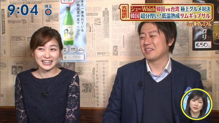2020年02月09日岩田絵里奈の画像13枚目