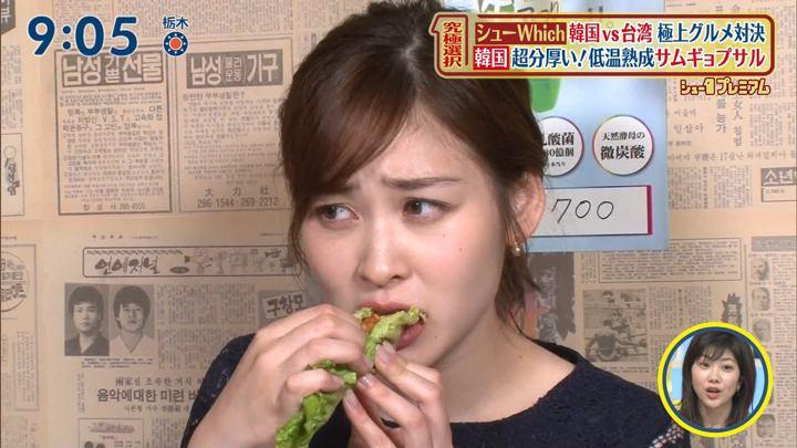 2020年02月09日岩田絵里奈の画像15枚目