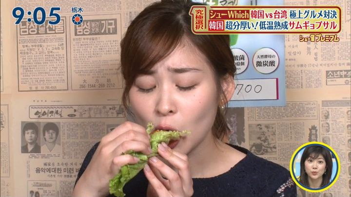 2020年02月09日岩田絵里奈の画像17枚目