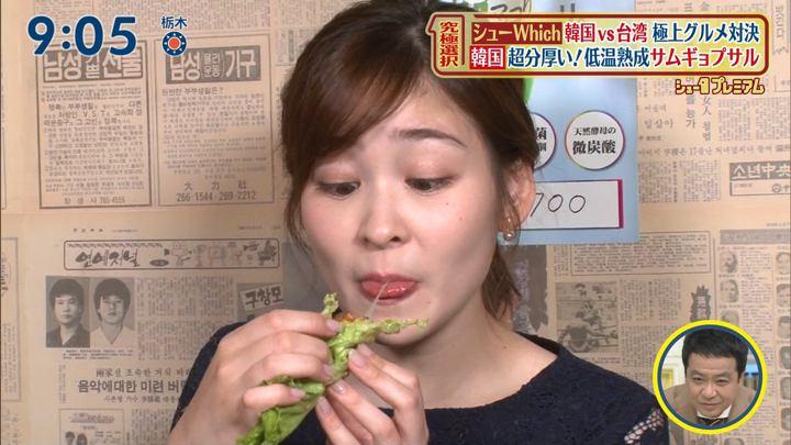 2020年02月09日岩田絵里奈の画像18枚目