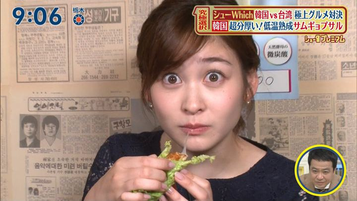 2020年02月09日岩田絵里奈の画像20枚目