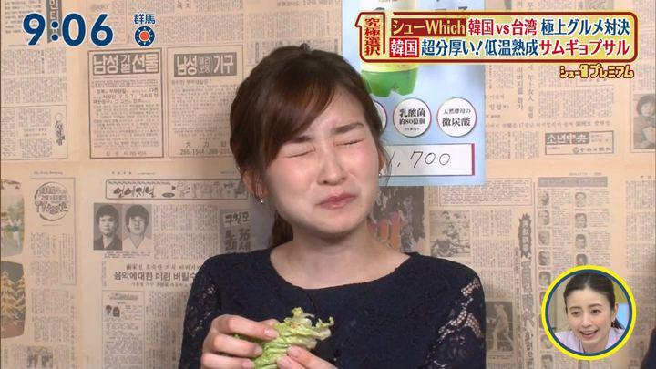2020年02月09日岩田絵里奈の画像22枚目