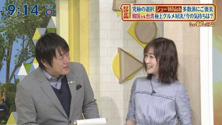 2020年02月09日岩田絵里奈の画像25枚目