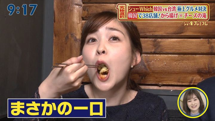 2020年02月09日岩田絵里奈の画像34枚目